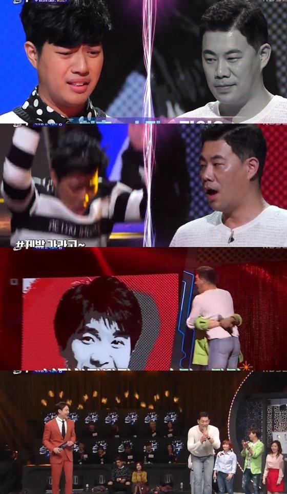 /사진=KBS 2TV 음악 예능프로그램 '노래싸움-승부' 방송화면 캡처