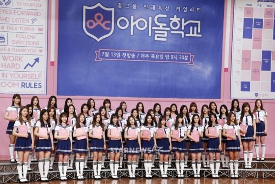 [TV별점토크]'아이돌 학교' 이상하게도 보기에 불편한 이유!