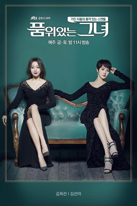 [TV별점토크] '품위 있는 그녀'로 JTBC 드라마의 가능성이 활짝 열린 듯!