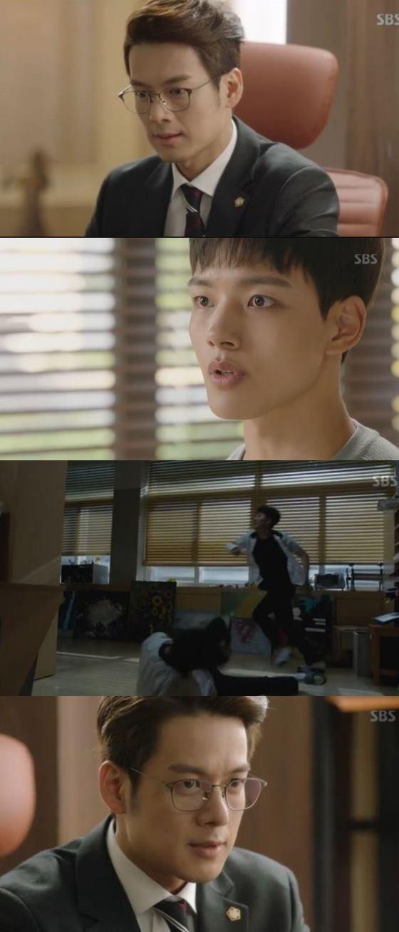 /사진=SBS 수목드라마 \'다시 만난 세계\' 방송화면 캡처