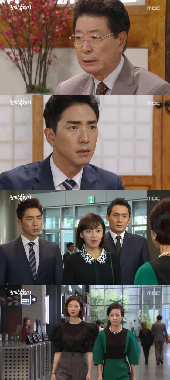 /사진=MBC 일일드라마 '돌아온 복단지' 방송화면 캡처