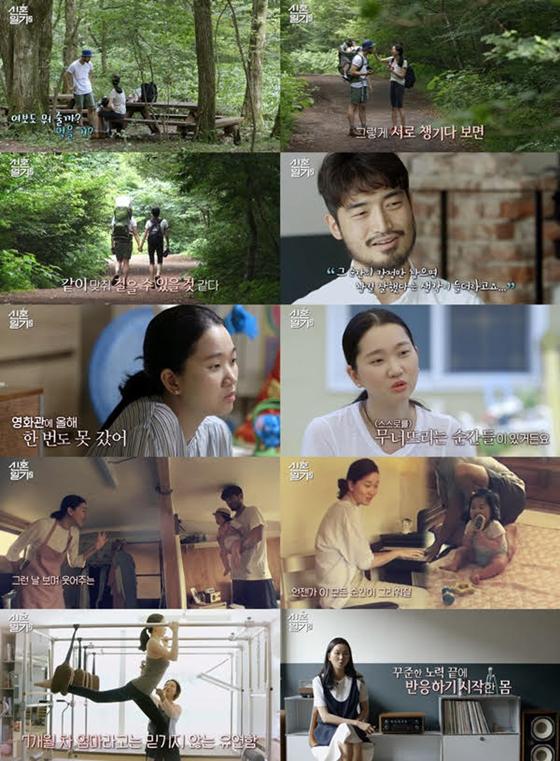 [TV별점토크]'신혼일기2' 신혼과 육아 사이의 애매모호함이 주는 밋밋함