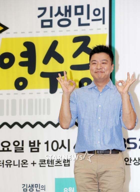 [TV별점토크] '영수증' 김생민의 스튜핏은 '그레잇'!