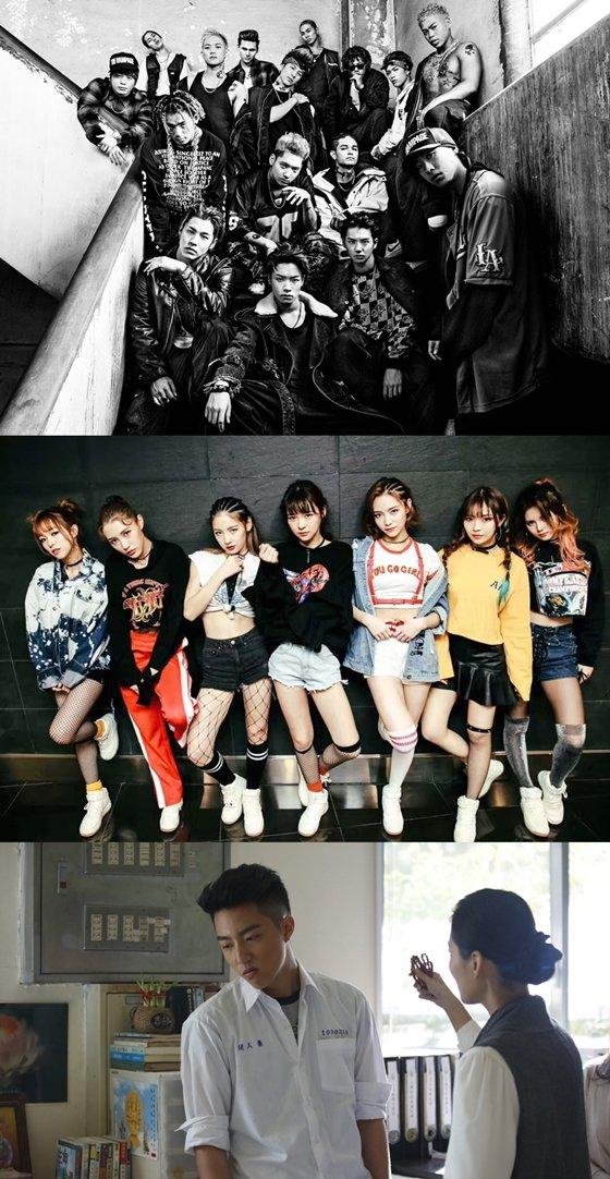 일본 그룹 THE RAMPAGE, SNH48의 유닛 SNH48 7SENSES, 배우 채범희(사진 맨 위부터 아래로)/사진=AAA, 영화 \'몬 몬 몬 몬스터\' 스틸컷(채범희)