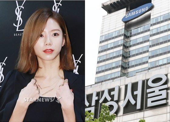 박수진, 삼성 병원 / 사진=스타뉴스, 홈페이지
