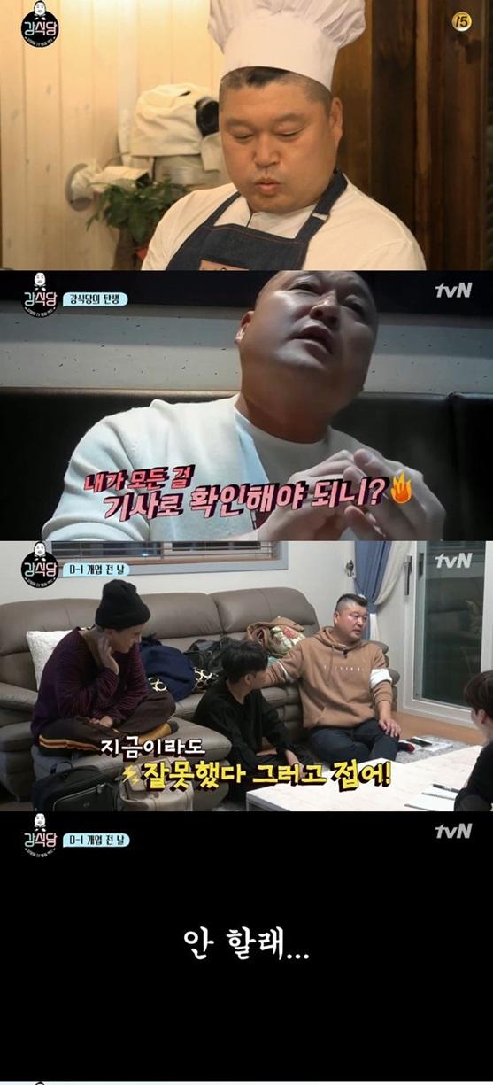 [문완식의 톡식]'아내의 유혹'까지..'강식당', 나영석 예능의 완성판