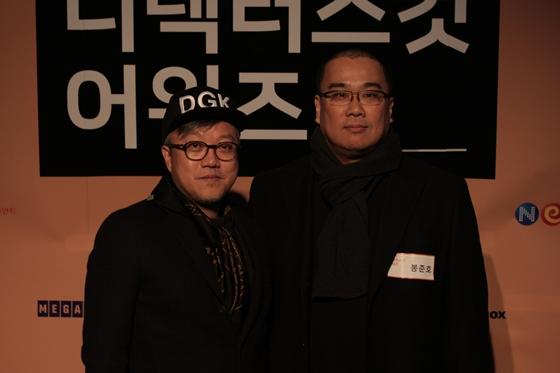 봉준호 감독(사진 오른쪽)과 최동훈 감독/사진제공=디렉터스컷 어워즈