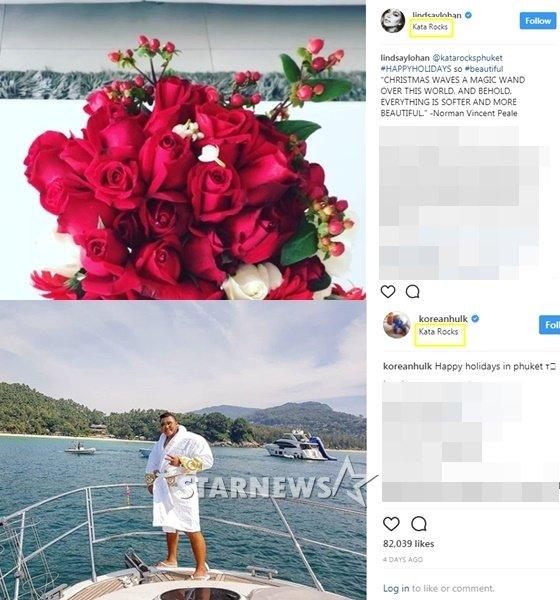 하제용과 린제이 로한의 인스타그램 마지막 포스팅의 지오태그(위치정보)가 모두 태국 푸켓의 \'카타 록스\'(Kata Rocks)라는 풀빌라를 가리키고 있다.