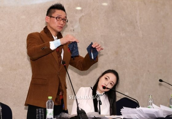 왕진진, 낸시랭 /사진=김휘선 기자