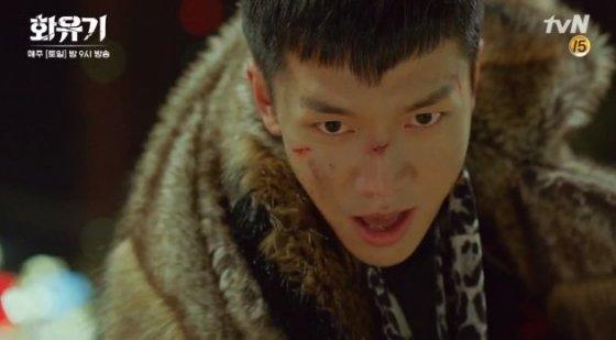 tvN \'화유기\' 이승기