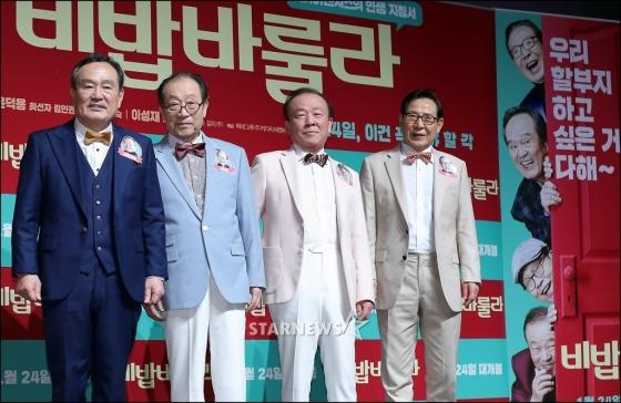 영화 '비밥바룰라' 제작보고회의 박인환, 신구, 임현식, 윤덕용/사진=김창현 기자