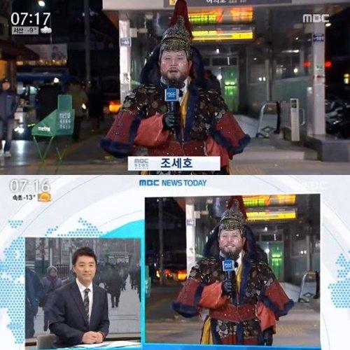 /사진=MBC \'뉴스투데이\' 방송화면