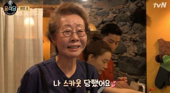 /사진=tvN \'윤식당2\' 방송화면