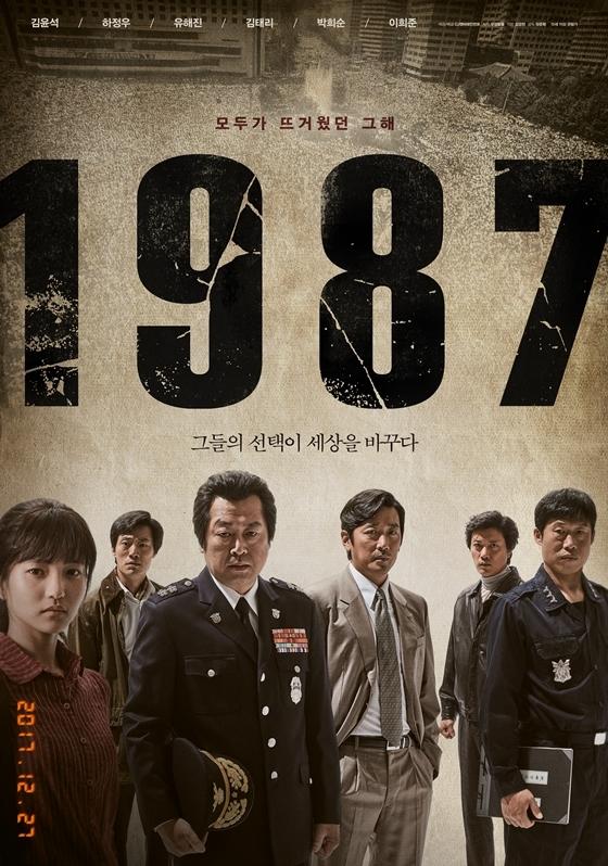 [김재동의 만남] 30년만에 만난 '1987'년