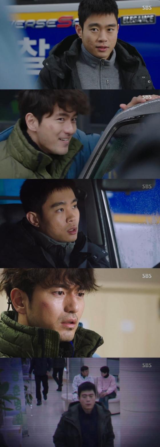/사진=SBS 수목드라마 '리턴' 방송 화면 캡처