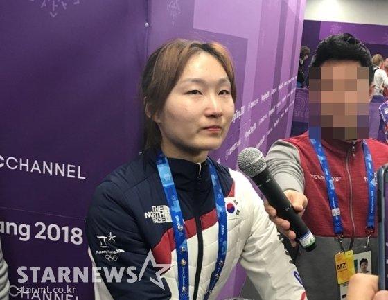 최민정 /사진=스타뉴스