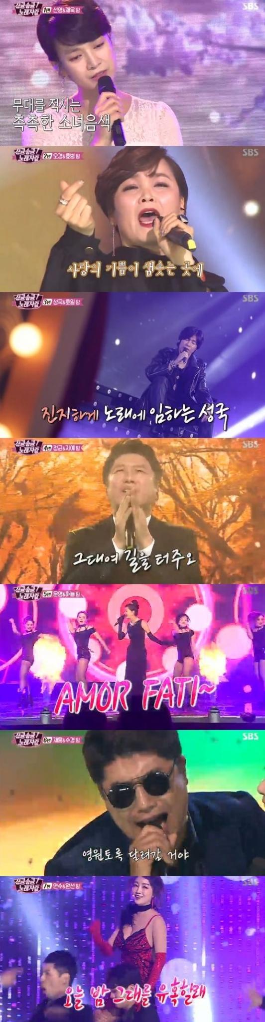 /사진='불타는 청춘' 방송 화면 캡처