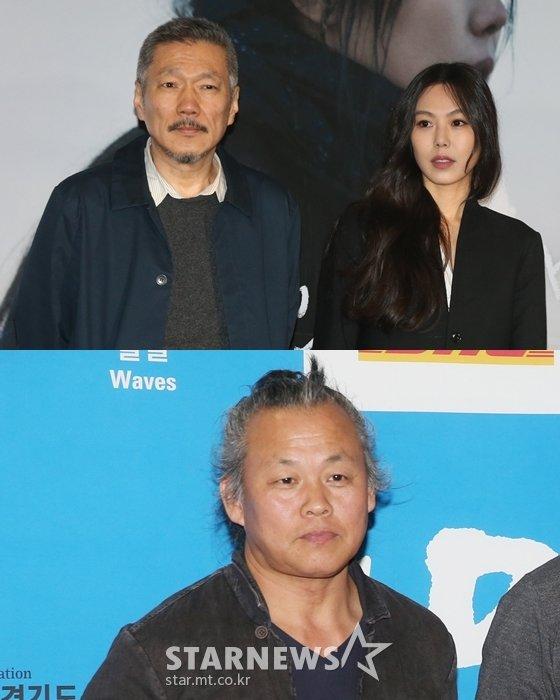 홍상수 김민희, 김기덕/사진=스타뉴스