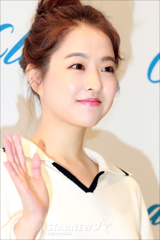 박보영 '앗 사인이 없네!'