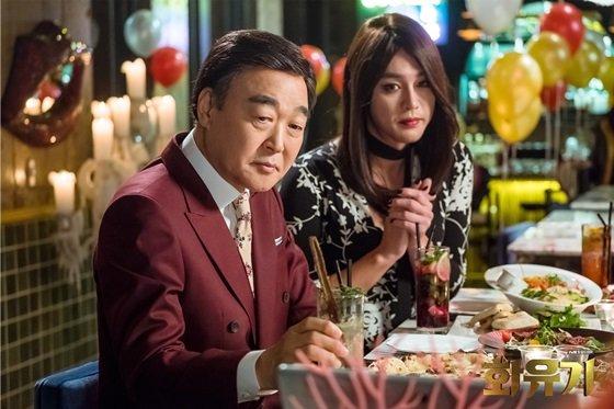 배우 장광(왼쪽)과 성혁/사진제공=tvN