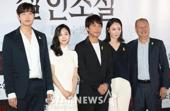 영화 \'살인소설\'의 지현우, 이은우, 오만석, 조은지, 김학철(사진 맨 왼쪽부터 오른쪽으로)/사진=이기범 기자