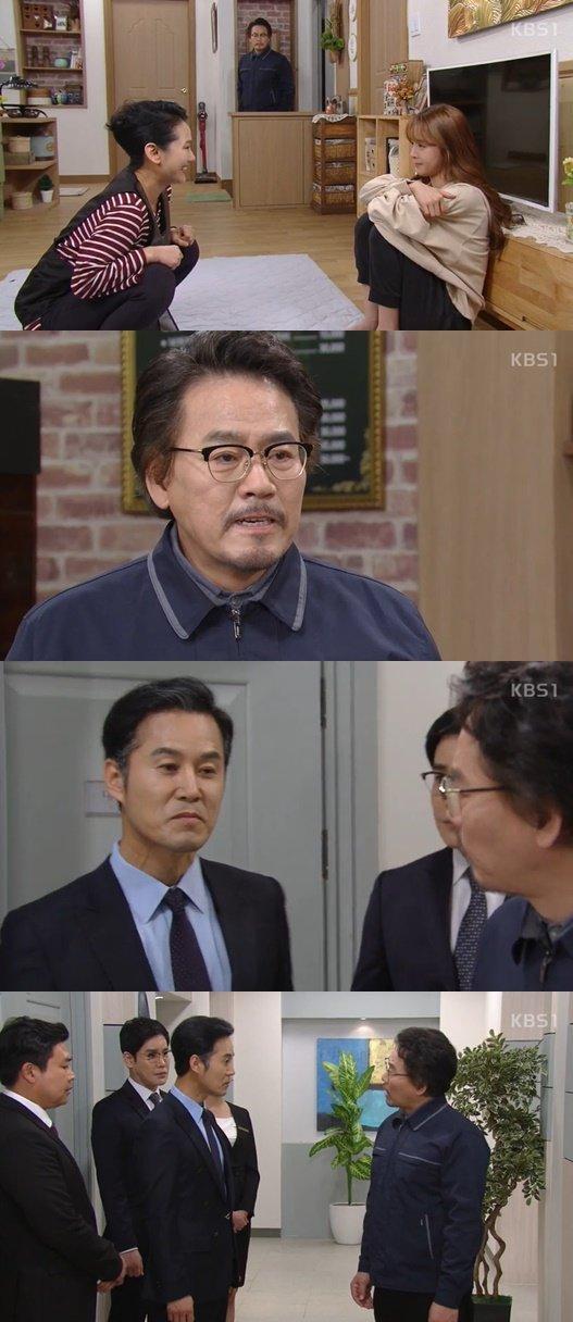 /사진=KBS 1TV 드라마 \'미워도 사랑해\' 방송 화면 캡처