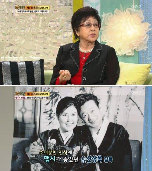 사진=2013년 TV 토크쇼에 출연했던 최은희 / 사진=\'여유만만\' 화면 캡처