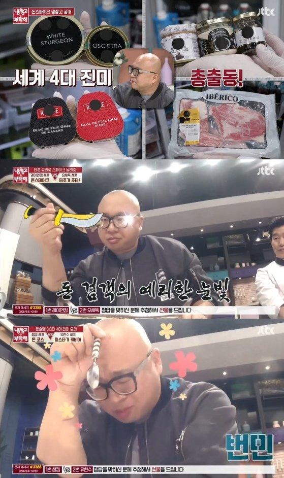 /사진=JTBC \'냉장고를 부탁해\' 방송화면 캡처