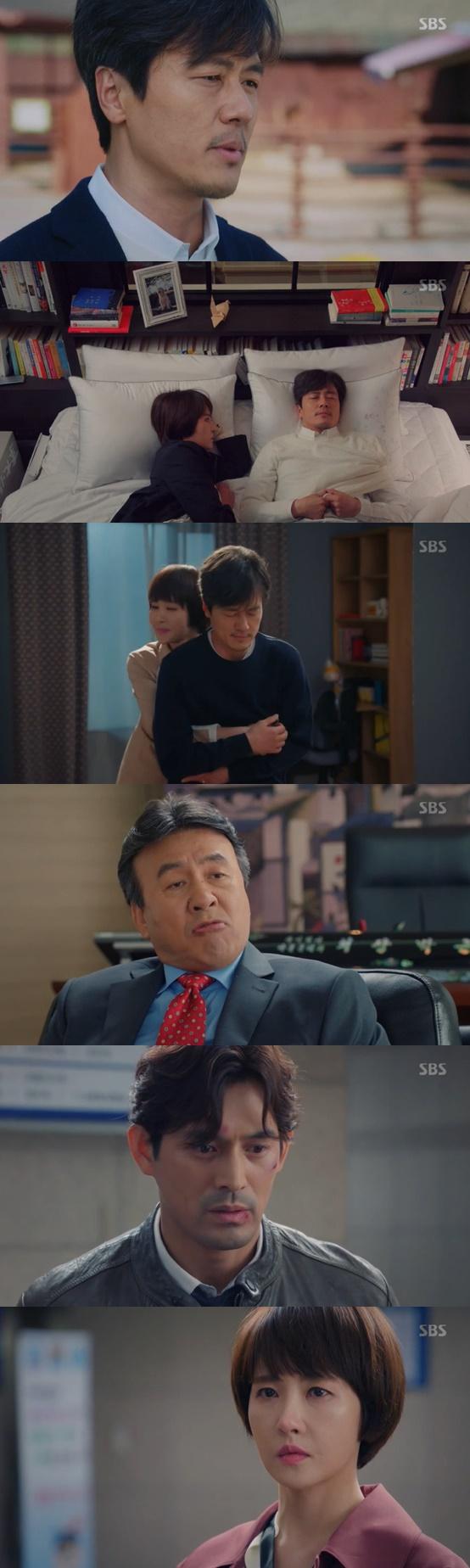 /사진=SBS 드라마 '키스 먼저 할까요' 방송 화면 캡처