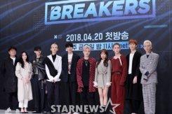 싱어송라이터 8인의 뮤직배틀 '브레이커스'