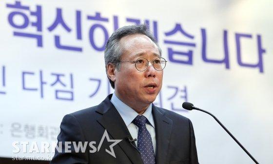 오석근 영화진흥위원회 위원장 / 사진=스타뉴스