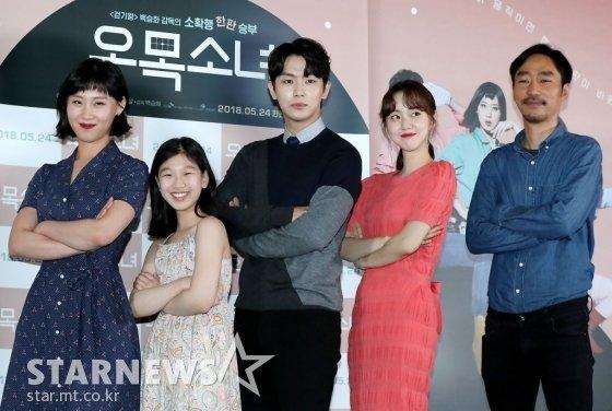 영화 \'오목소녀\' 장햇살, 이지원, 안우연, 박세완, 백승화 감독(사진 왼쪽부터 오른쪽으로)/사진=홍봉진 기자