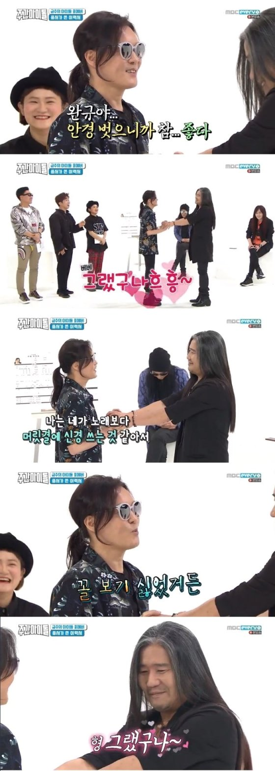 /사진=MBC 에브리원 \'주간 아이돌\' 방송화면 캡처