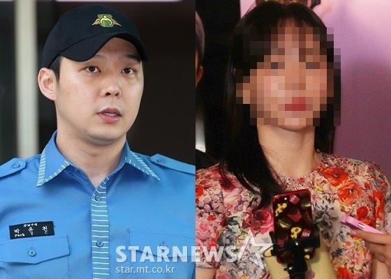 (왼쪽부터) 박유천, 황하나 /사진=스타뉴스