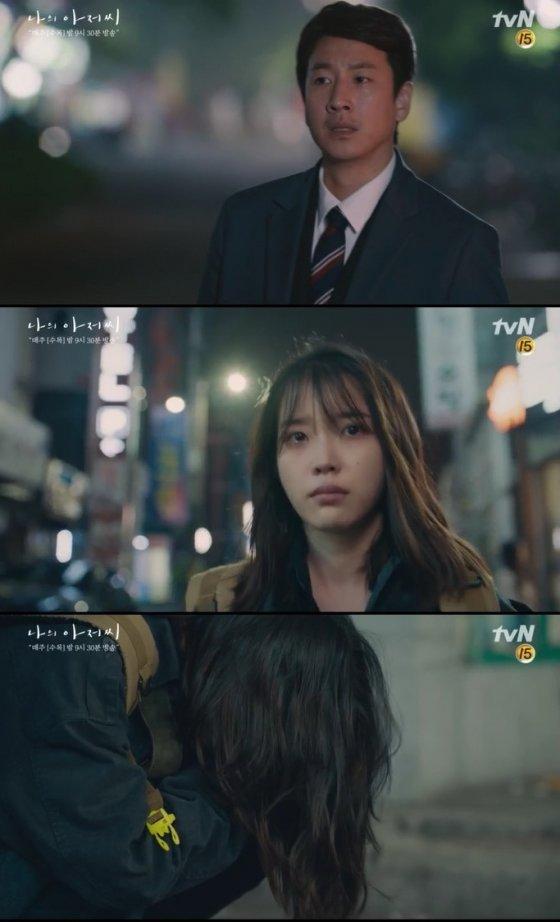 /사진=tvN \'나의 아저씨\' 방송화면