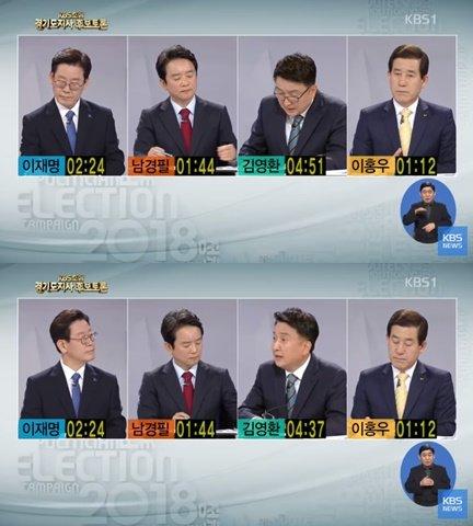 /사진=KBS영상 캡처