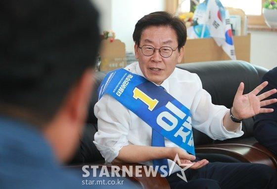이재명 더불어민주당 경기도지사 후보/사진=머니투데이