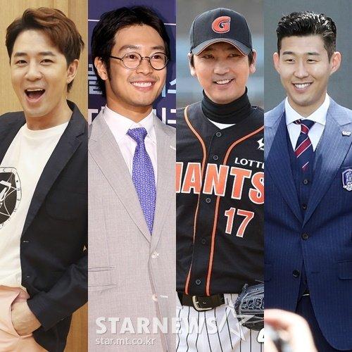 (왼쪽부터) 붐, 이켠, 심수창, 손흥민 /사진=스타뉴스