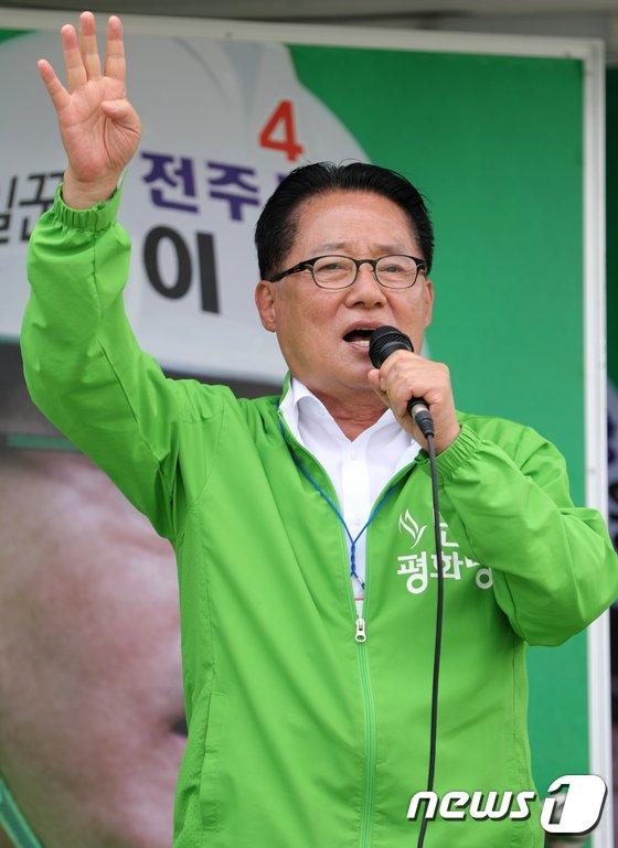 박지원 민주평화당 의원/사진=뉴스1