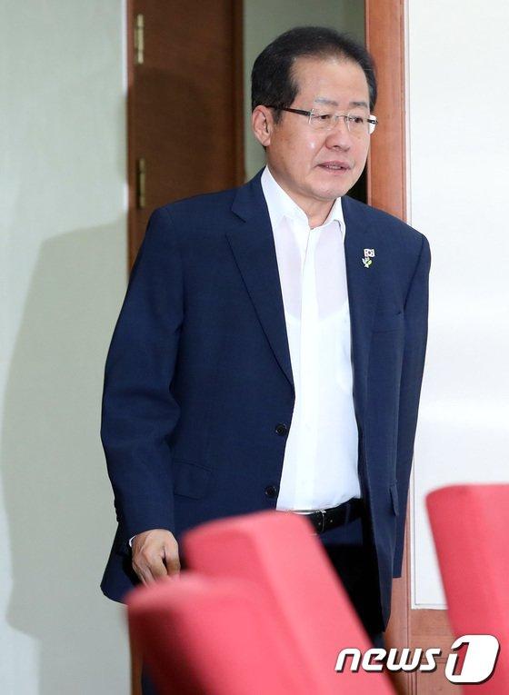 홍준표 자유한국당 대표/사진=뉴스1
