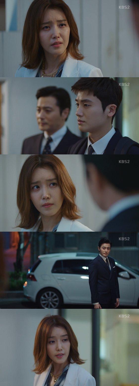 /사진=KBS 2TV 수목드라마 \'슈츠\' 방송화면 캡처