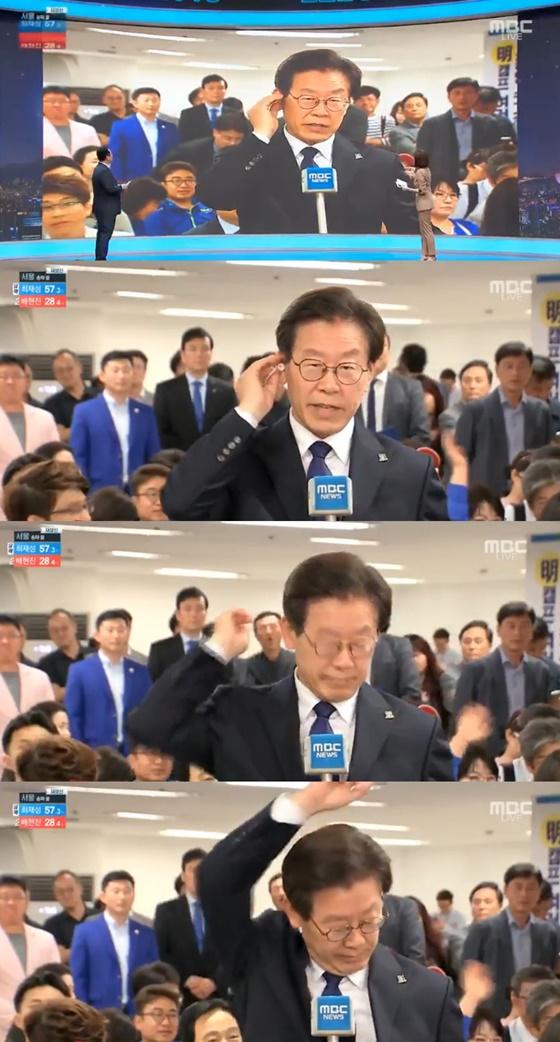 '이재명 인터뷰' MBC와 인터뷰하는 이재명 더불어민주당 경기도지사 당선인 모습/사진=MBC 6.13 지방선거 특집방송 '선택 2018' 방송화면