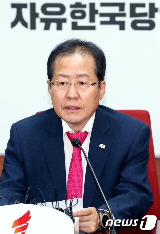 홍준표 자유한국당 대표/사진제공=뉴스1