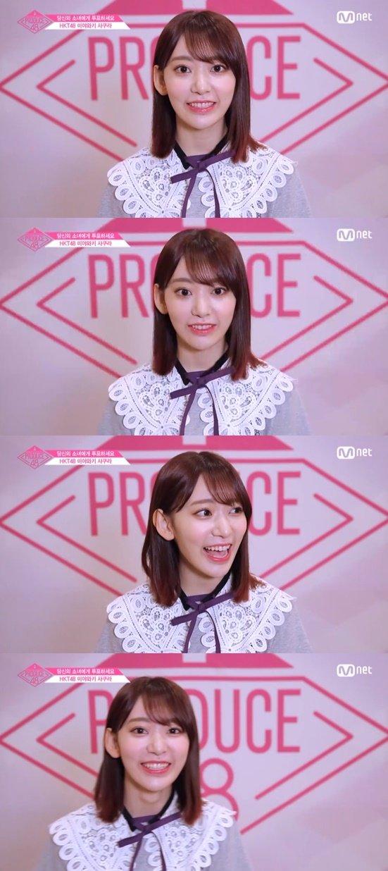 /사진=Mnet 영상 캡처