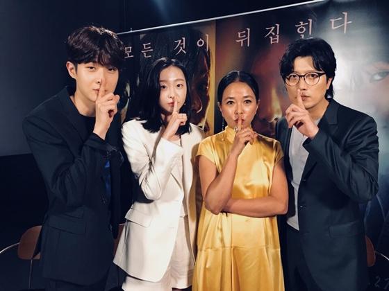 '마녀'의 최우식, 김다미, 조민수, 박희순 /사진제공=워너브러더스 코리아㈜  ㈜영화사 금월