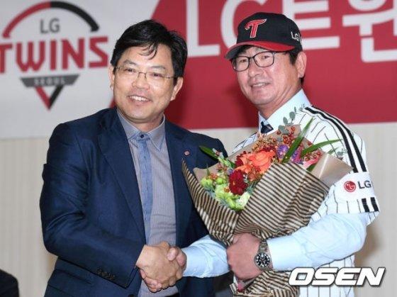 LG 양상문 단장과 류중일 감독.
