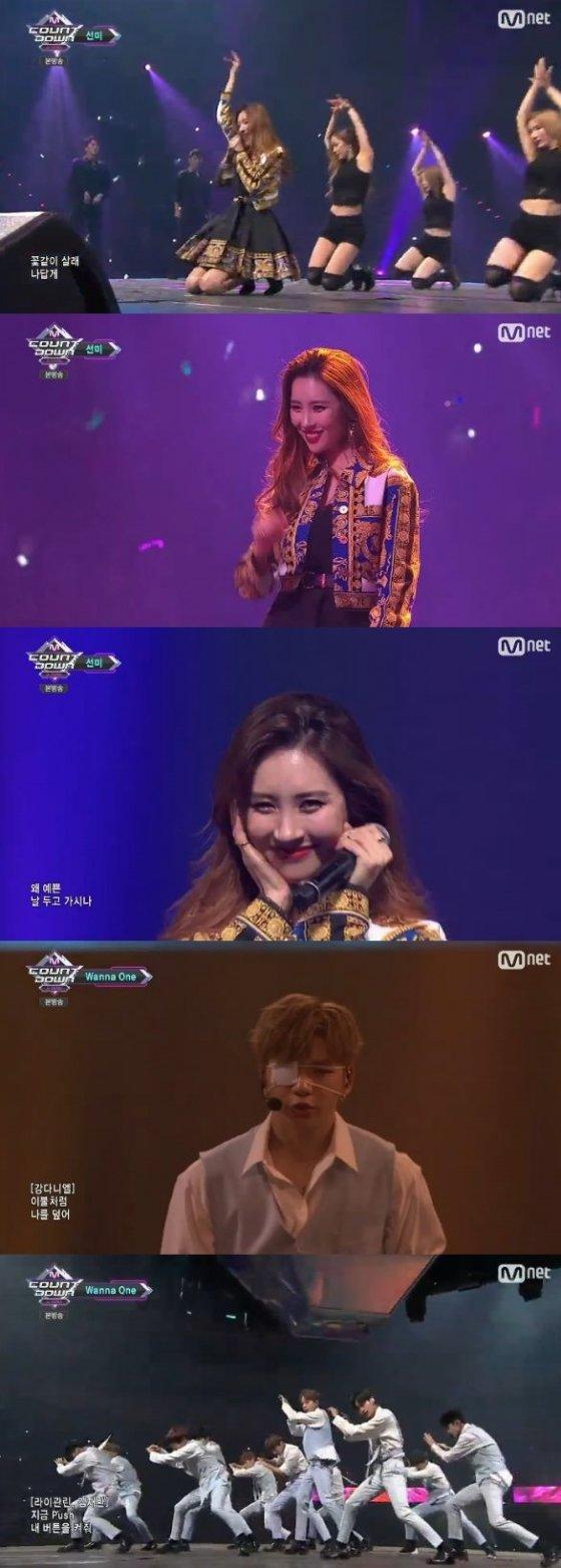 /사진=Mnet \'엠카운트다운\' 방송화면 캡처