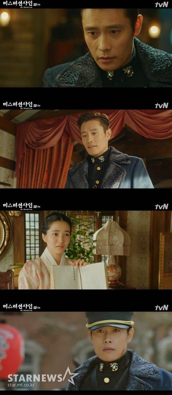 드라마 \'미스터션샤인\' 방송 화면/ 사진제공=tvN