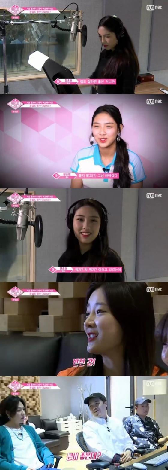 /사진=Mnet '프로듀스48' 방송화면 캡처