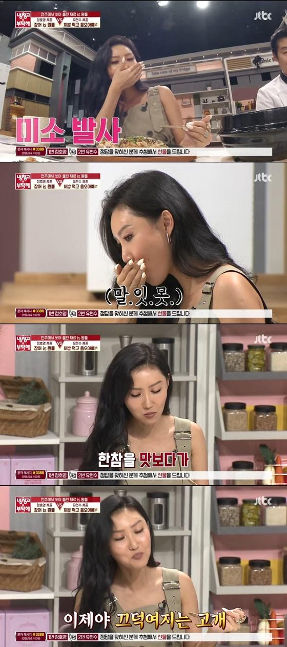 걸그룹 마마무 멤버 화사 /사진=JTBC '냉장고를 부탁해' 방송화면 캡처